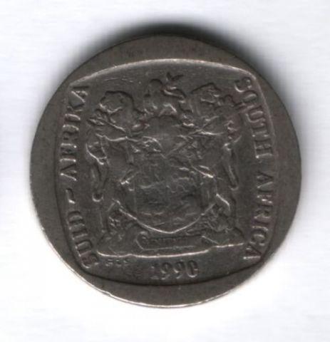 2 ранда 1990 г. ЮАР