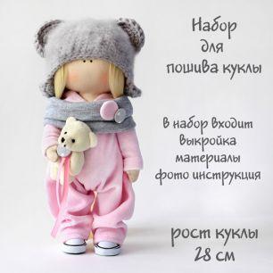 """Набор для создания текстильной куклы """"Мими"""""""