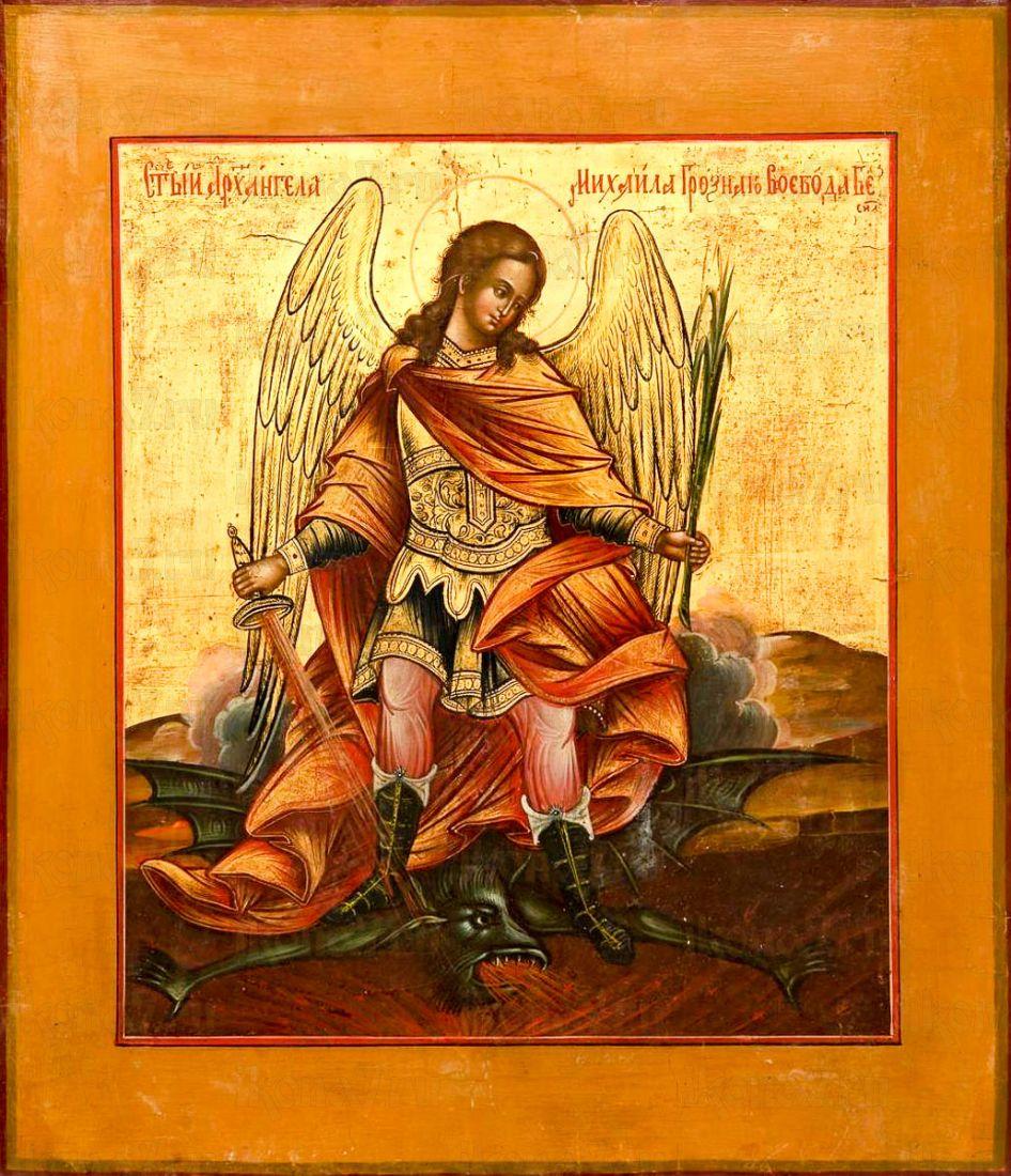 Михаил Архангел (копия иконы 19 века)