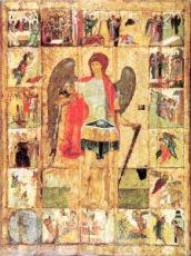 Михаил Архангел (копия иконы 15 века)