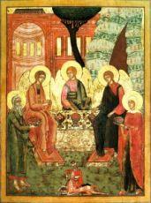Икона Троица (копия 18 века)