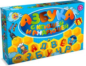 Игра Азбука с Ксюшей и Андрюшей