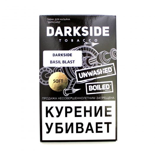 Табак для кальяна Dark Side Soft Basil Blast