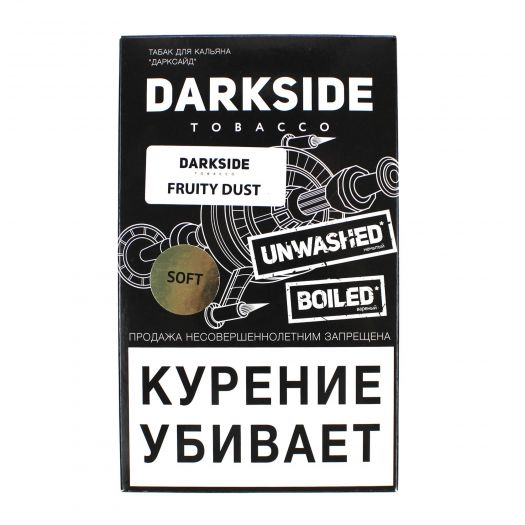 Табак для кальяна Dark Side Soft Fruity Dust
