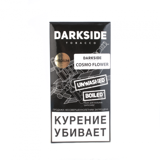 Табак для кальяна Dark Side Medium Cosmo Flower