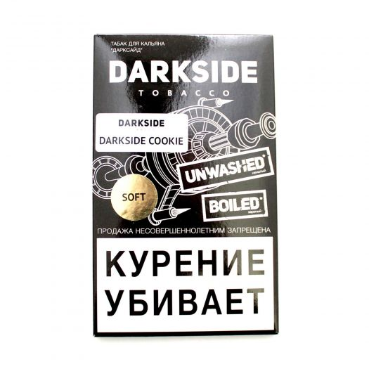 Табак для кальяна Dark Side Soft Cookie