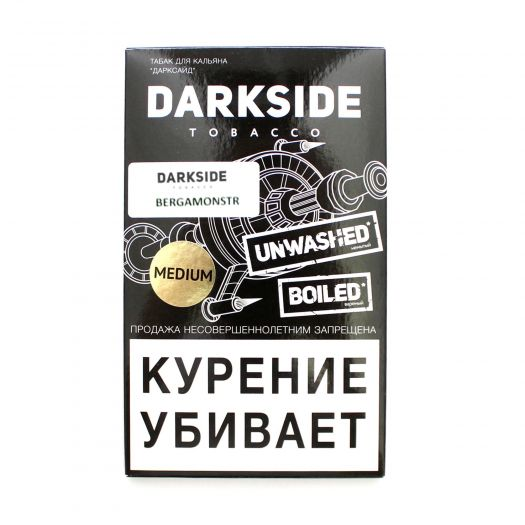 Табак для кальяна Dark Side Medium Bergamonstr