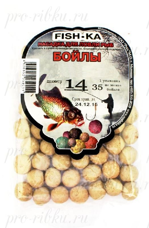 Бойлы FISH.KA (орех) диаметр 16 мм