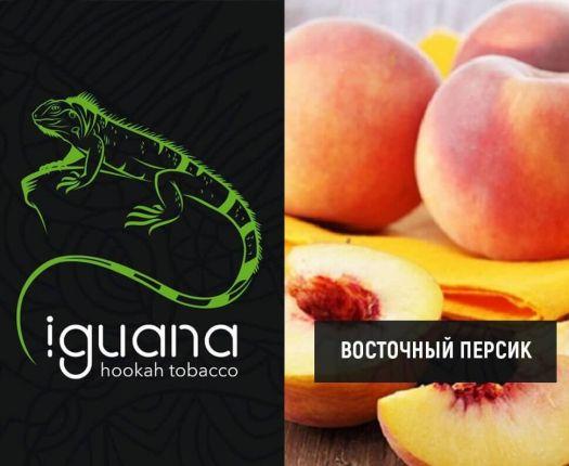 Табак для кальяна Iguana Восточный персик