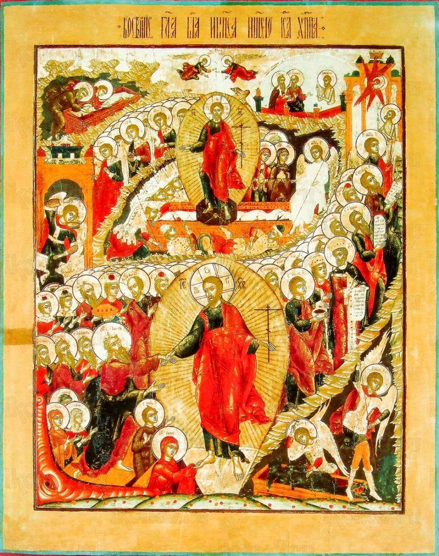 Воскресение Христово (копия иконы 18 века)
