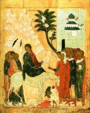 Икона Вход Господень в Иерусалим (копия 16 века)