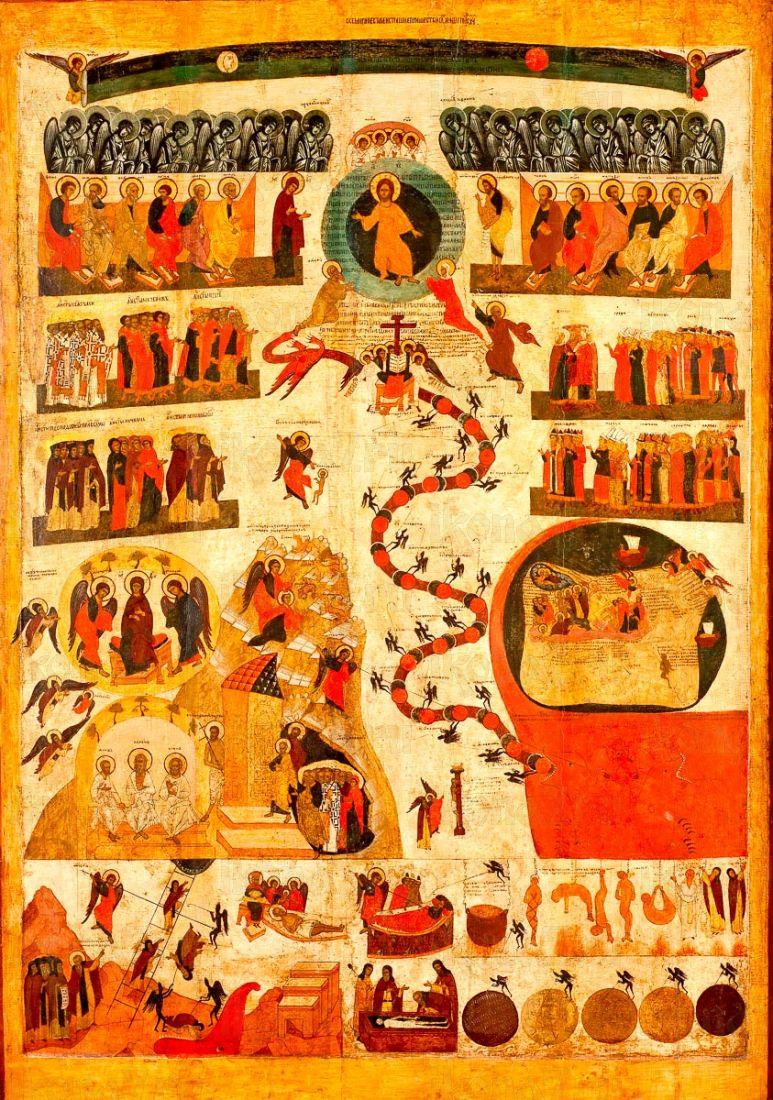 Икона Страшный суд (копия 16 века)