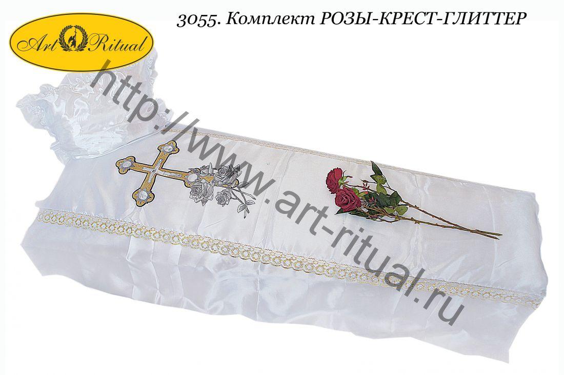 3055. Комплект РОЗА КРЕСТ-ГЛИТТЕР