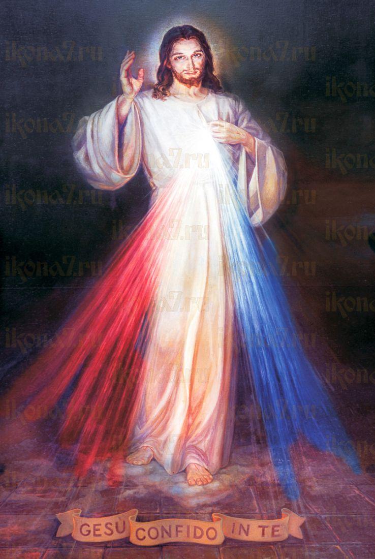 Икона Иисус Милосердный (Иисус уповаю на тебя)