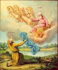 Икона Елисей и Илия
