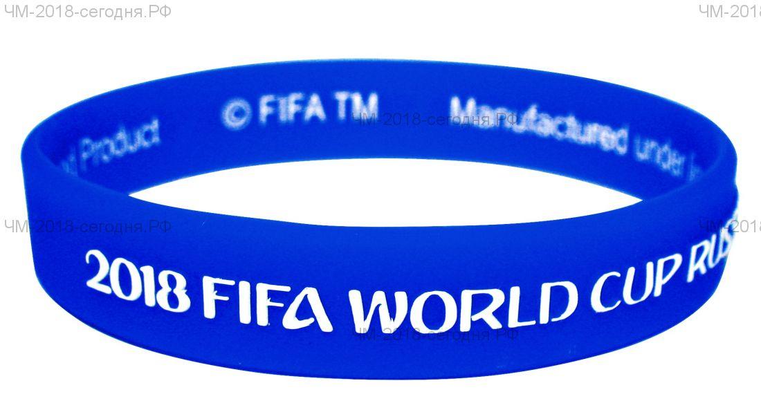 FIFA Браслет силиконовый синий