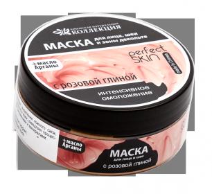 """""""КНК"""" Маска для лица , шеи и зоны декольте Интенсивное омоложение с розовой глиной, 150г (1475)"""