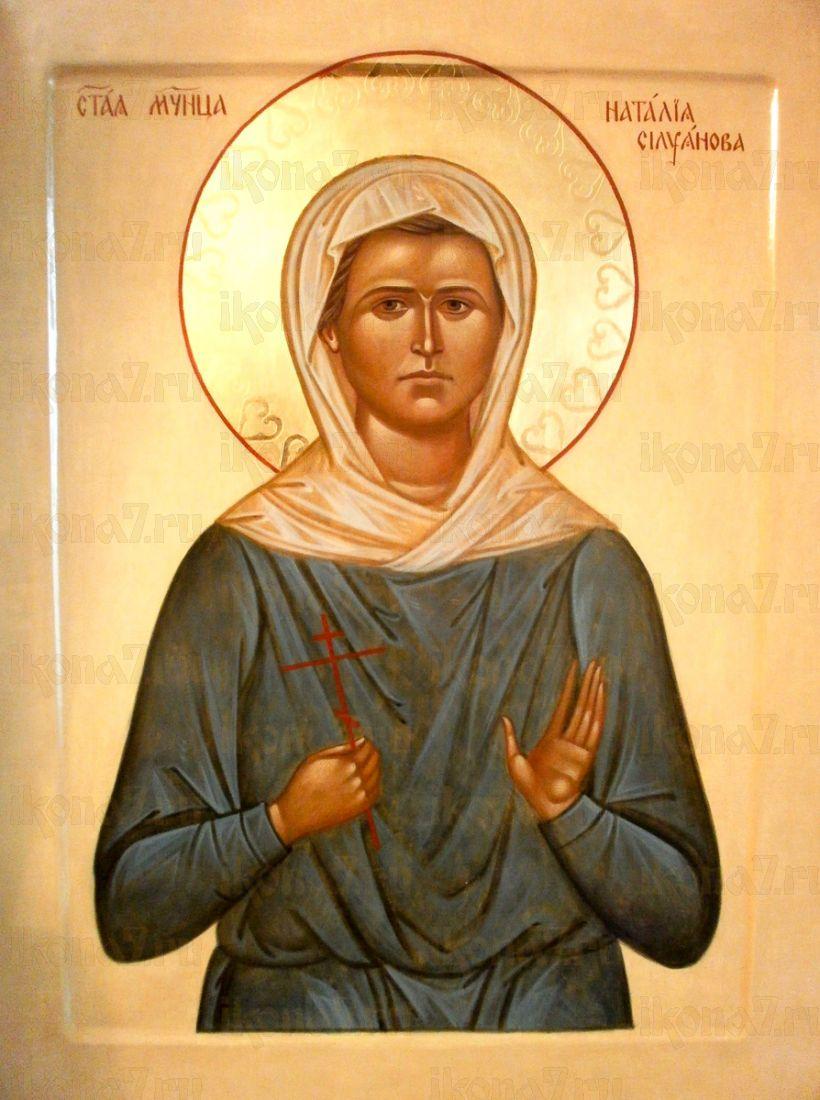 Икона Наталия Силуянова