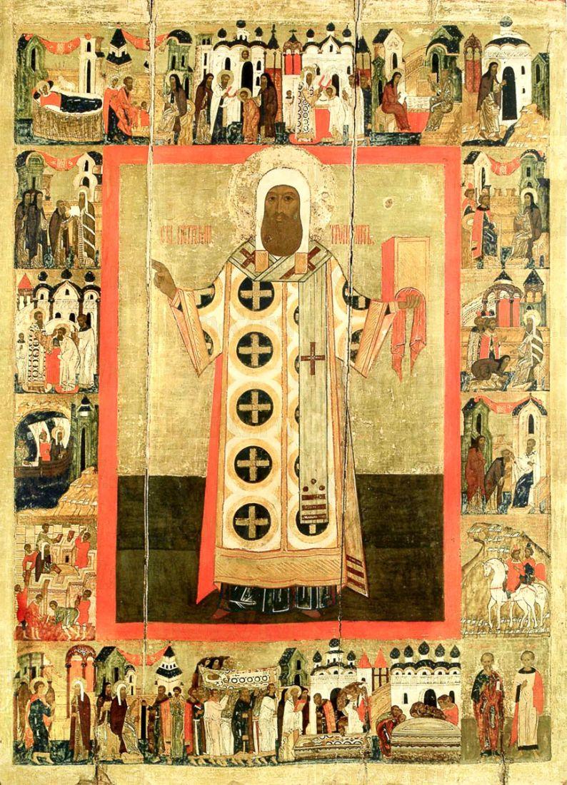 Икона Петр Московский (копия 16 века)