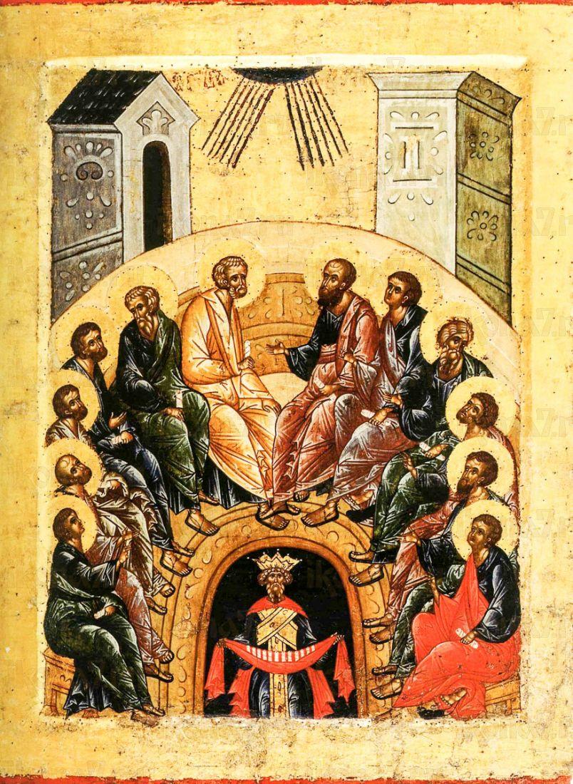 Сошествие Святого Духа на апостолов (копия иконы 15 века)