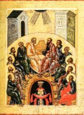 Икона Сошествие Святого Духа на апостолов (копия 15 века)
