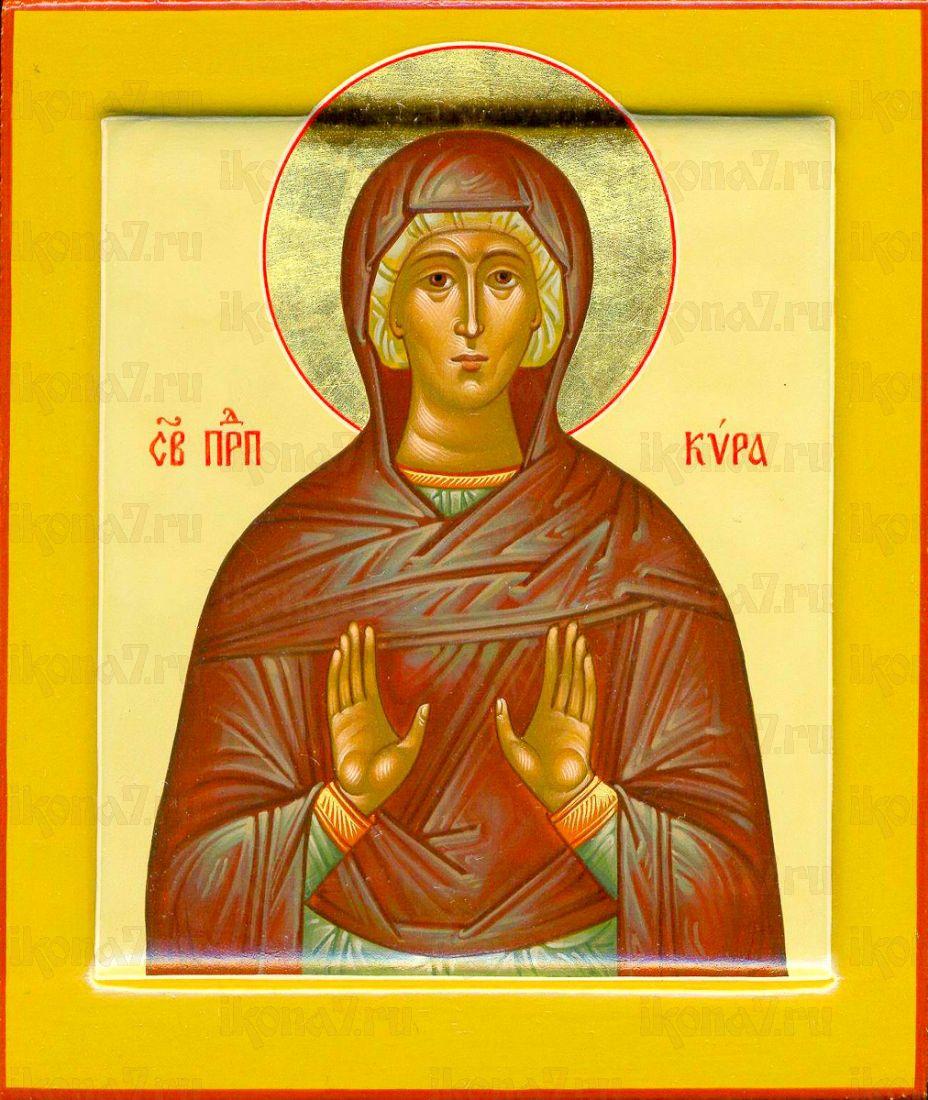 Кира Берийская
