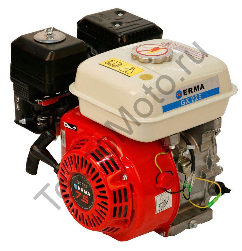 Двигатель Erma Power GX225 D19(7,5 л. с.)