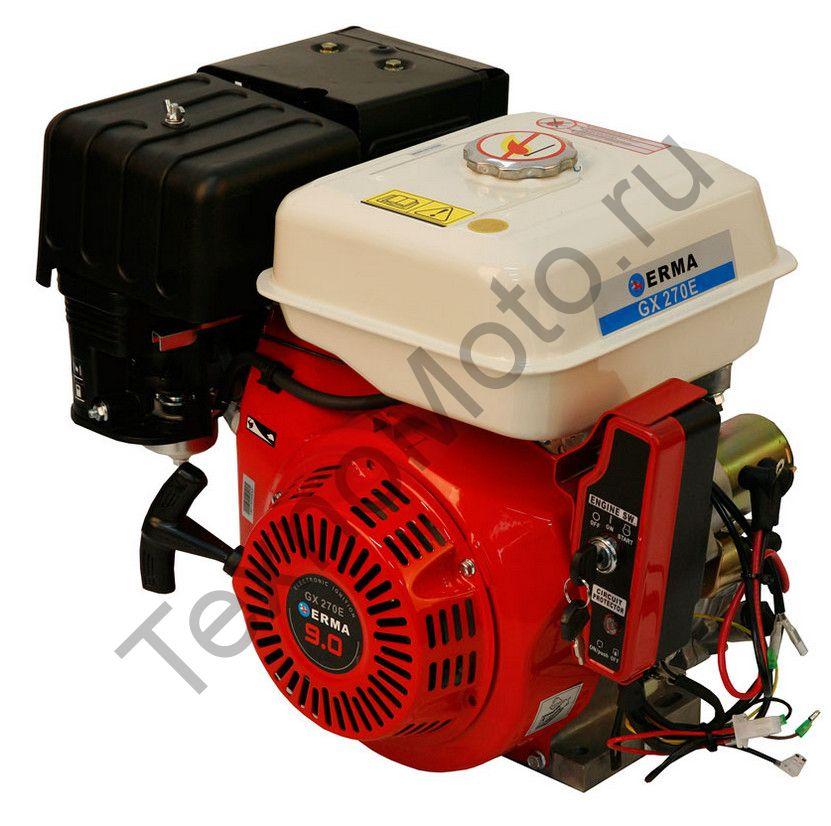 Двигатель Erma Power GX270E D25(9 л. с.) электростартер, аналог Honda GX270