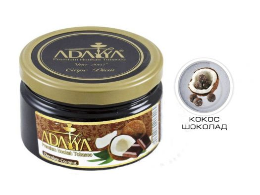 Табак для кальяна Adalya Chocolate Coconut (Шоколад и Кокос)