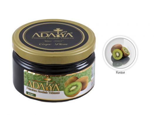 Табак для кальяна Adalya Kiwi (Киви)
