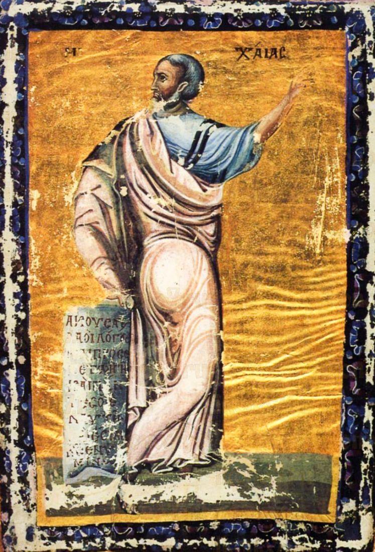 Икона Михей, пророк (копия 10 века)