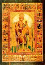 Кипрская икона Божией Матери (копия старинной)