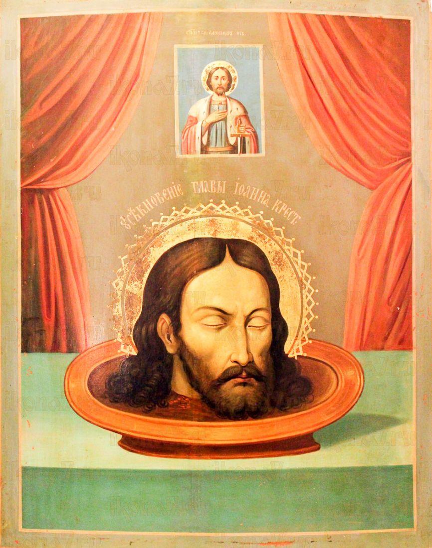Глава Иоанна Предтечи (копия иконы 19 века)
