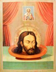 Икона Глава Иоанна Предтечи (копия 19 века)