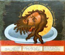 Икона Глава Иоанна Предтечи (копия старинной)
