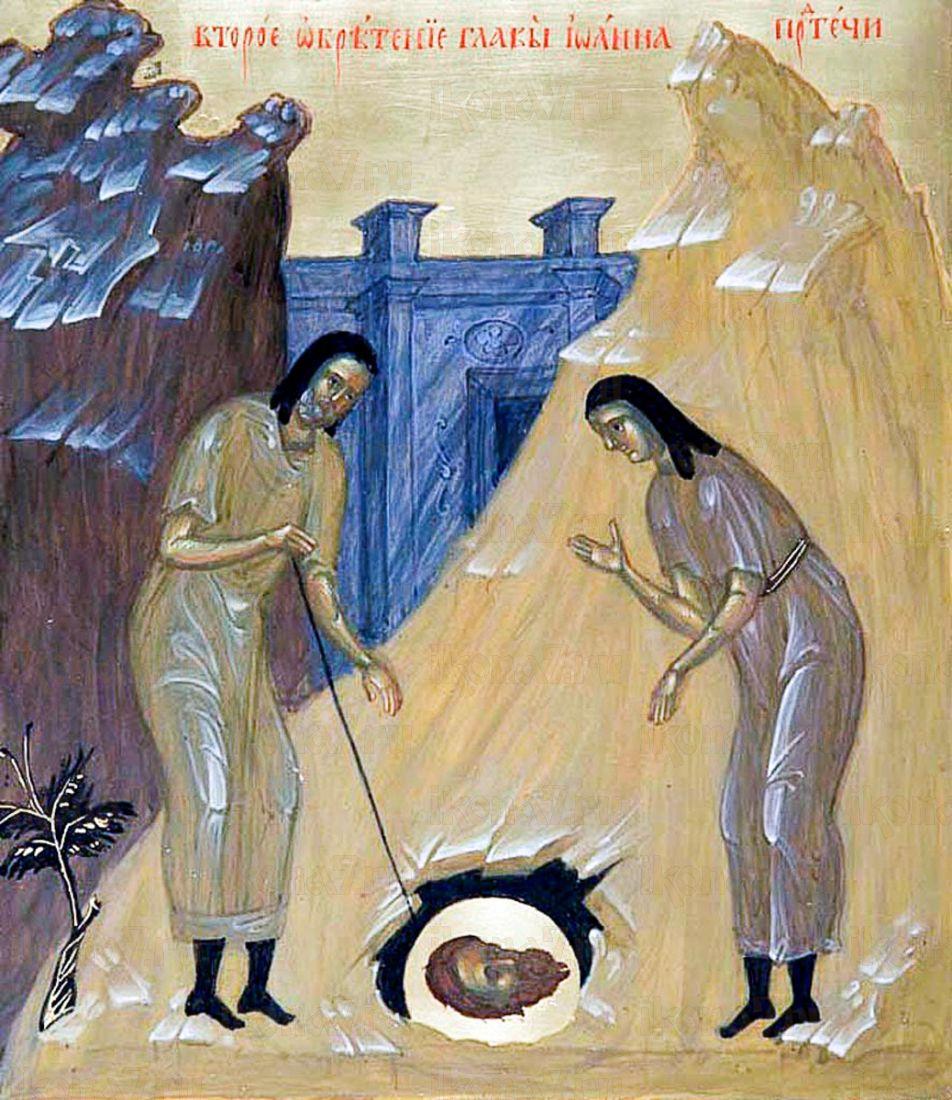Обретение Главы Иоанна Предтечи (икона на дереве)