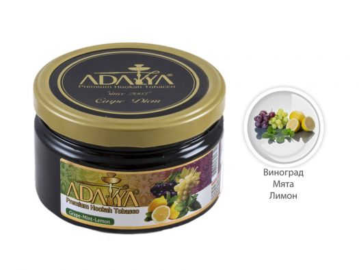 Табак для кальяна Adalya Grape Mint Lemon (Виноград-Мята-Лимон)