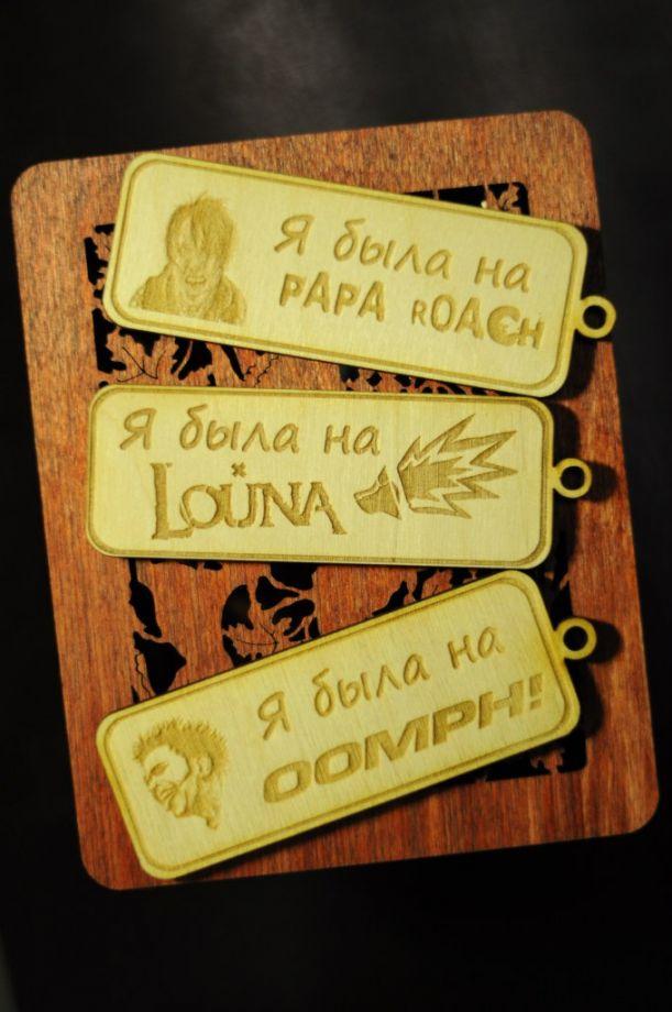 Заказать бирки из дерева с гравировкой от 20р!