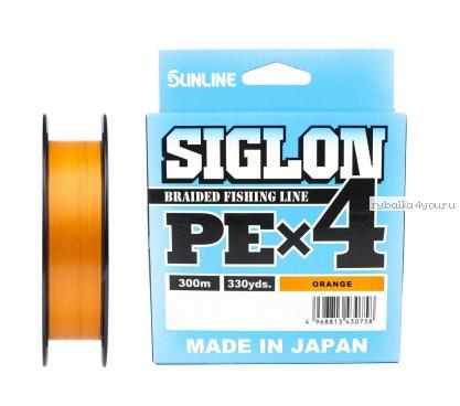 Купить Плетёный шнур Sunline Siglon PEx4 300м / цвет: Orange