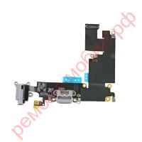 Шлейф для iPhone 6s plus с разъемом зарядки
