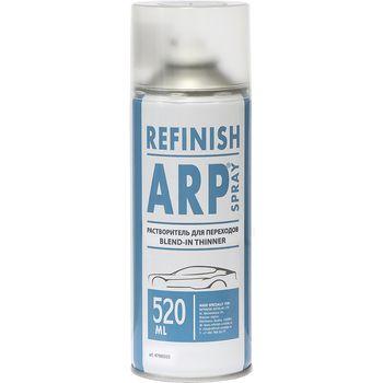 ARP Растворитель для переходов по лаку аэрозольный, 520мл.