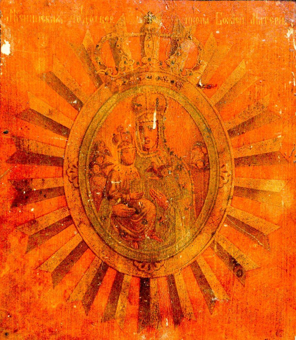 Леснинская икона Божией Матери (копия 19 века)