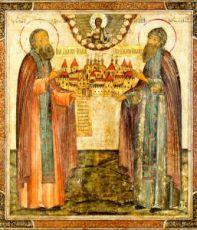 Икона Димитрий и Игнатий Прилуцкие (копия 17 века)