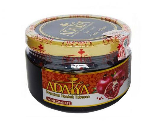 Табак для кальяна Adalya Pomegranate (Гранат)