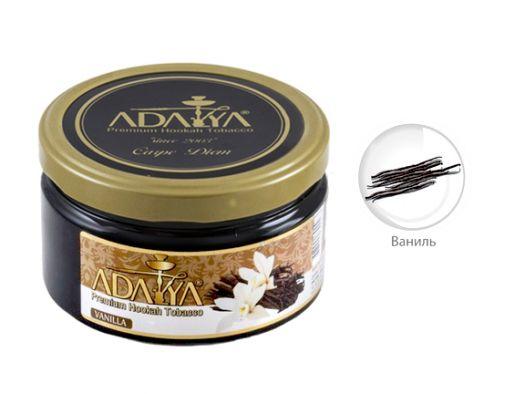 Табак для кальяна Adalya Vanilla (Ваниль)