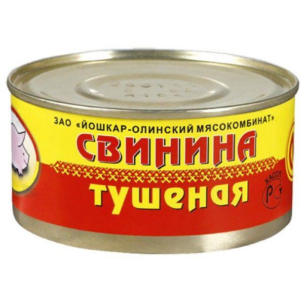 Свинина тушеная  №8 в/с 325гр*36