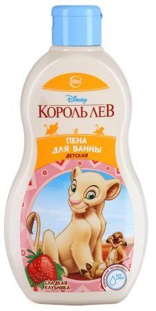 Пена д/ванны DISNEY Король Лев 400мл Сладкая клубника
