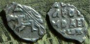 Чешуя: копейка Петр I 1709 г. КГ 2086  (серебро)