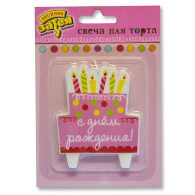 Свечи для торта дн рожд Сладкий Праздник, 1 шт.