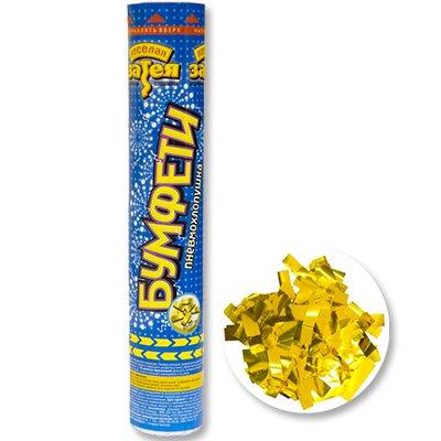 Хлопушка 30 см конфетти/фольга золото, 1 шт.